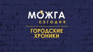 Всероссийский урок ОБЖ