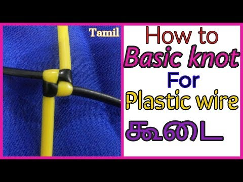 Tamil Basic knot for Plastic wire koodai tutorial for beginners / How to DIY basket weaving / making