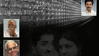 Pulayanar maniyamma