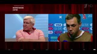 Артем Дзюба во время флеш интервью после матча РоссияХорватия