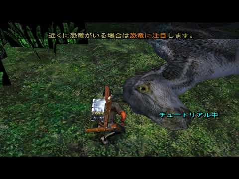 Emulação - Dinosaur Hunting in-game no CxBx-Reloaded (XBox)