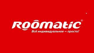 rOOMATIC - как заказать распил ЛДСП