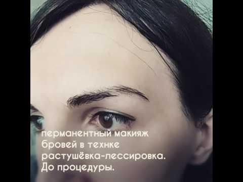 Brovochki: Перманент бровей в Минске.