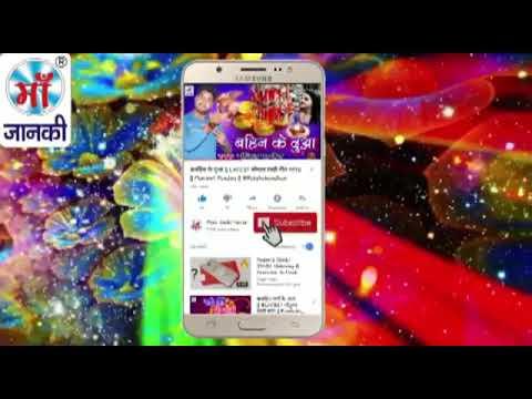 New Bhojpuri 2019 Ke Jhumka Ke Chumma Leb Saman Raja