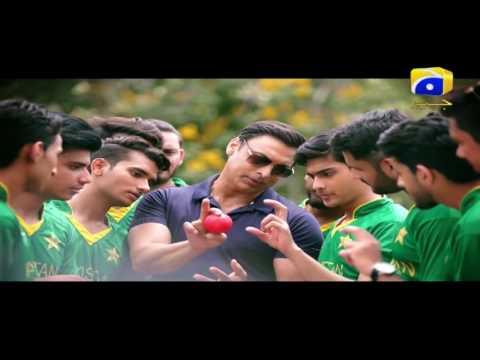 Dil Dil Ramzan || Rahat Fateh Ali Khan || By Geo Tv || Special Ramzan Geet || 2017 ||