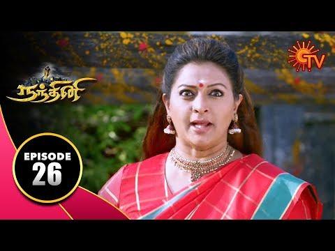 Nandhini - நந்தினி | Episode 26 | Sun TV Serial | Super Hit Tamil Serial