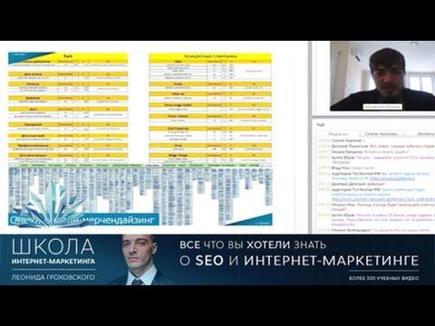 Работа SEO-специалиста: как продвигать сайты в 2016?