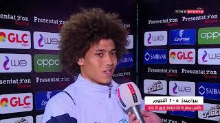 """لقاء مع """"أحمد النجار"""" لاعب فريق النجوم وتعليقه على الخسارة أمام بيراميدز - الأستديو التحليلي"""