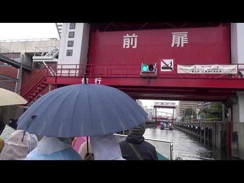 東京の名橋・運河めぐりクルーズ。日本橋⇒扇橋閘門 ~Tokyo Canal Tour Cruise.