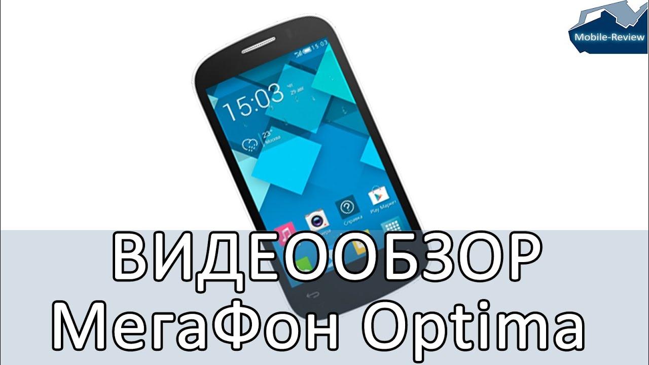 смартфон alcatel one touch pixi 4007d инструкция по применению