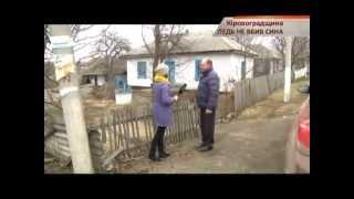 видео В Луцке мужчина жестоко убил жену