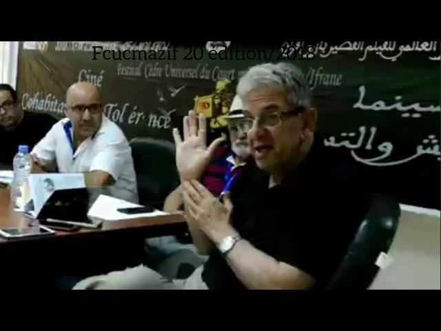 كلمة السيد سيمون سكيرا الكاتب العام لليهود المغاربة بفرنسا، بالدورة 20 للمهرجان الأرز العالمي