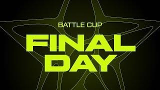 Турнир Battle Cup SWARM. Final Day
