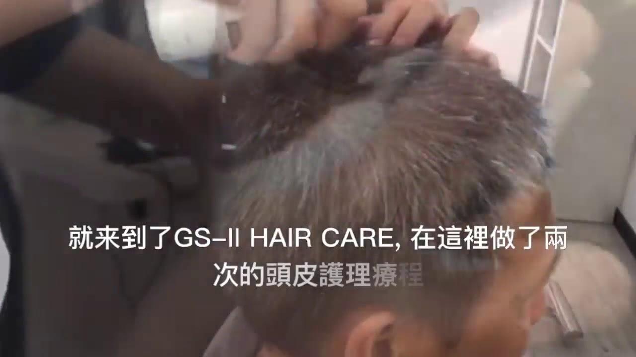 【健康,乌黑,亮丽头发不再是遥不可及的事啦! 好料迷们!首次光临有50%优惠+而外得到一次Hair Spa ,是免费的哦!】  小编也有染发的习惯,卻不懂