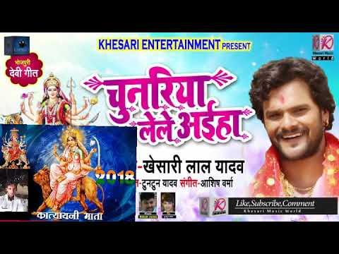 2018Ke Khesari Lal Yadav  Hote sabere Saiya Bajariya reciting Genelia
