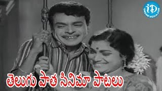 Telugu All Time Comedy Songs