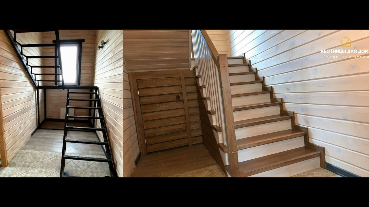 Монтаж лестницы на металлокаркасе. Полный цикл. Обшивка лестницы деревом.