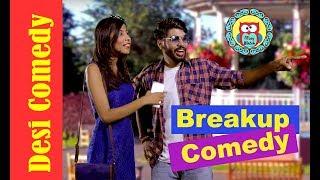 Ladki ka swag - Hindi Desi comedy - AbeyWatch