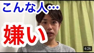 日本認知症リハビリテーション協会代表の岡本一馬です! 最先端の認知症...
