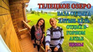 видео Отдых на озерах