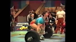 1990 Чемпионат СССР силовое троеборье (1)