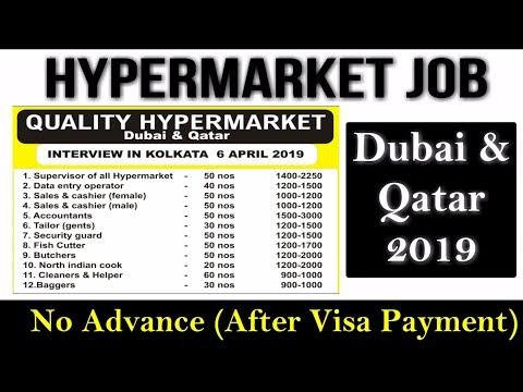 Urgent Dubai & Qatar Hypermarket Job Vacancy | Kolkata Interview 6 April 2019 | Contact Now