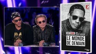 JoeyStarr & Philippe Manoeuvre - On n'est pas couché 2 décembre 2017 #ONPC