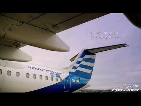 Flight with Elliner Thessaloniki Greece to Frankfurt Germany Airbus A-319 (09:35)