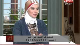 فيديو| إزاى تتخلص من خشونة الركبة؟