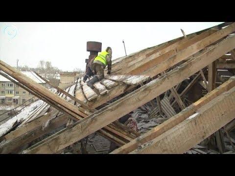 Шесть многоквартирников отремонтируют в Куйбышеве в 2019 году по региональной программе капремонта