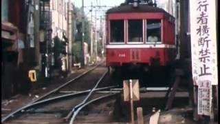 なつかしの映像 京浜蒲田駅と空港線(昭和50年代)