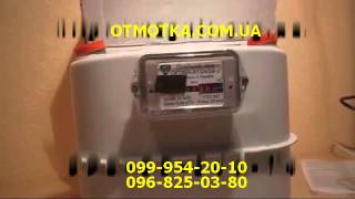 Остановка газового счетчика Октава A1 G4/G6-2
