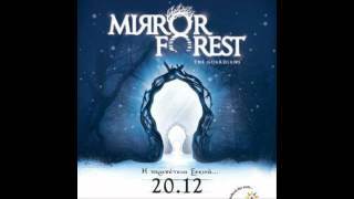 Game Soundtrack - Mirror Forest (George Arkomanis)