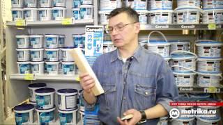 видео Затирка для плитки: какую лучше выбрать