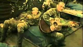 Сергей Трофимов - Блюз-спецназ