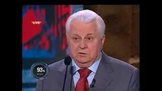 Шустер LIVE 14-03-2014 Кравчук Л.М.
