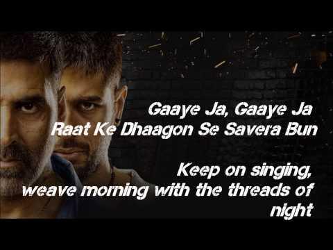 Gaye Jaa-Brothers(female ver.)lyrics+translation