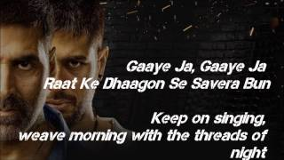 Gaye Jaa-Brothers(female ver.)lyrics+translation