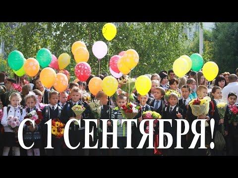 Русское государство — Википедия