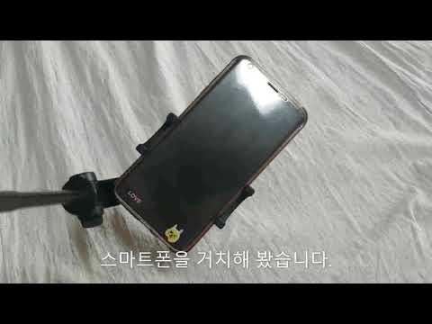 오아 셀카프로 짐벌 셀카봉 OA-SS800