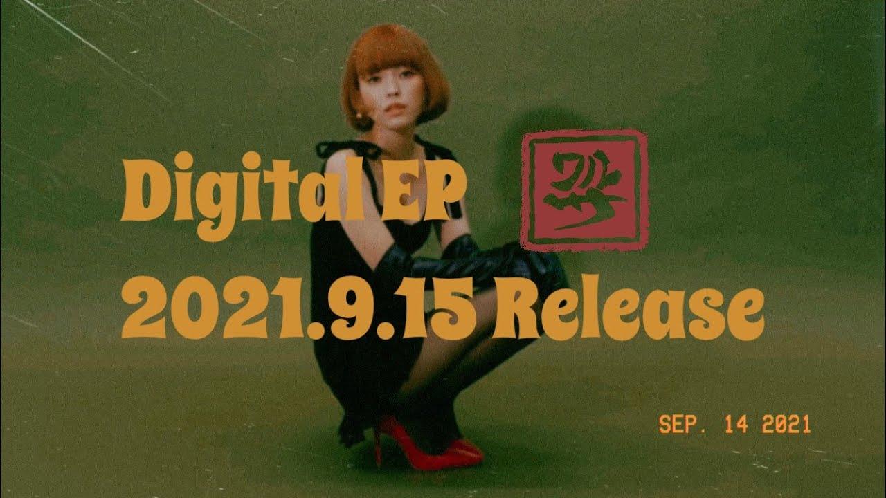 ロイ-RöE- Digital EP「ワルサ」クロスフェード (日本テレビ系ドラマ「ハコヅメ 〜たたかう!交番女子〜」オープニングテーマ「YY」収録)