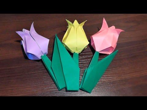 Оригами тюльпан из бумаги (цветок из бумаги)