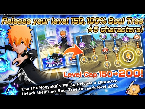 Level 200 Lazy or Smart Update? Flat Stat Increase, How to Get Hogyoku's Will on Bleach Brave Souls