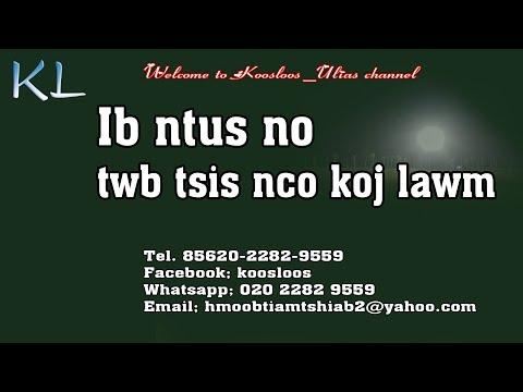 Ib ntus no twb tsis nco koj lawm 1/19/2019