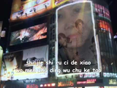 Ding Dang  wo shi yi zhi xiao xiao niao