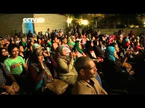 Cairo Cultural Celebration