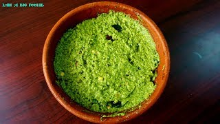 Coriander Green Chutney Recipe.!!|Coriander Green Chutney Super Side Dish for Chapati,idly,dosa .!!!
