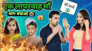 एक लापरवाह माँ? | LAPARWAHI | Masoom Ka Dar | Hindi Moral Stories | Chulbul Videos