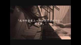 蘭陵王 - 片尾曲鋼琴版/经典台詞 (丁噹 - 手掌心) Lan Ling Wang Piano Cover