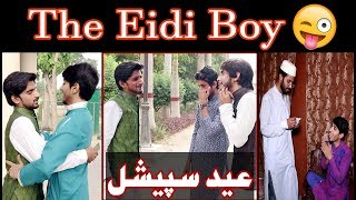Eid Special Video | The Eidi Boy | Eid Funny Video  By Social Vines Watch Till the End